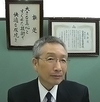 代表取締役社長 斉藤 秀敏